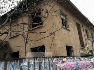 Общинският съвет посече идеята за арт център в Гарнизонна фурна
