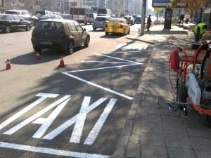 Освежават стоянките и паркоместата на такситата в Пловдив