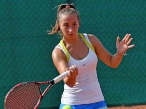 Пловдивска тенисистка даде само гейм в квалификациите в Анталия