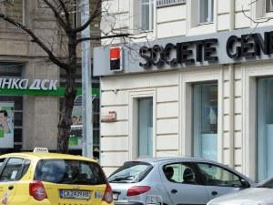 Пуснаха жалба до ЕК за сделката между Сосиете Женерал Експресбанк и Банка ДСК