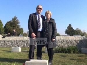 С възпоменателна церемония Пловдив отбеляза 100-годишнината от края на Първата световна война СНИМКИ+ВИДЕО