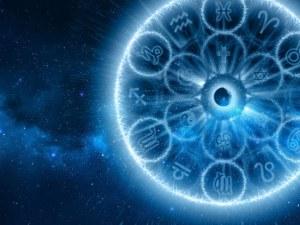 Седмичен хороскоп за 12 - 18 ноември