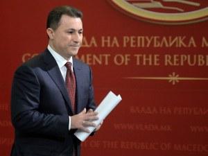 Бившият македонски премиер Никола Груевски избяга в Унгария