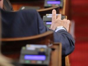 Депутатската заплата скача с 90 лева, най-високо остава заплащането на президента