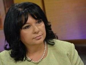 Извикаха линейка за Теменужка Петкова в Министерски съвет