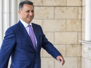 Македонските власти: Груевски не е минавал през границата
