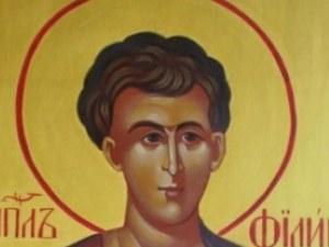 Православната църква почита един от Светите апостоли! Празнуват редица имена