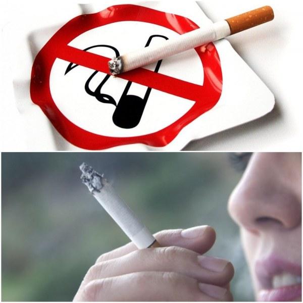 Ще пушите ли днес? Днес е международният ден без тютюнев дим