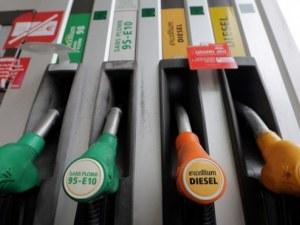 Бензин А95 падна до 2.03 лева за литър в Пловдив и под 2 лева в бензиностанции в страната