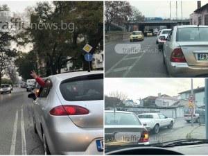 Пловдив се задръсти! Шофьорите отново изпилиха нервите си СНИМКИ