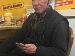 Полицията обяви за общодържавно издирване 56-годишен мъж СНИМКА