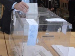 Почти половината от българите не знаят за кого ще гласуват, доверието в парламента удари дъното
