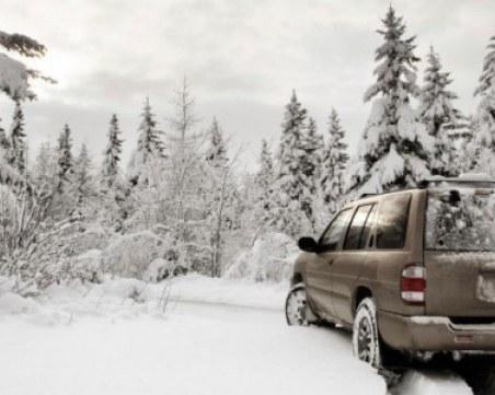 Как да спестите гориво през зимата? Вижте 5 начина