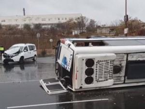 9 души са пострадали при катастрофата в Кърджали ВИДЕО