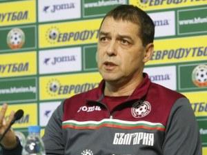 България без двамата си най-добри футболисти срещу Кипър утре