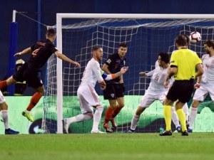 Хърватия разплака Испания в луд мач в Загреб