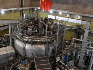 Китайските учени са на път да създадат изкуствено Слънце СНИМКИ