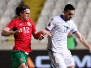 Надиграхме, но не победихме Кипър, надеждата е жива! ВИДЕО