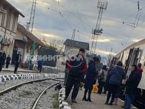Обрат! Жена с дете е убила мъжа във влака Пловдив - София!