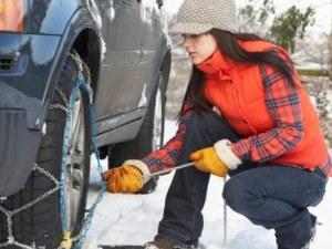 Ако пътувате утре, подгответе автомобилите за зимни условия!