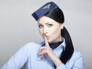 Какво забелязват стюардесите, когато се качвате в самолета