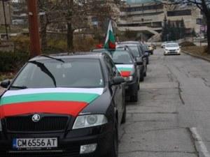 Стотици автомобили излязоха на протест срещу цените на горивата в Смолян