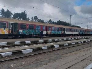 Убитият мъж във влака е 50-годишният Ангел Цветанов от Белово