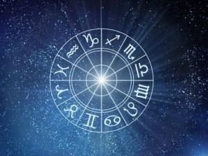 Дневен хороскоп за 19 ноември 2018