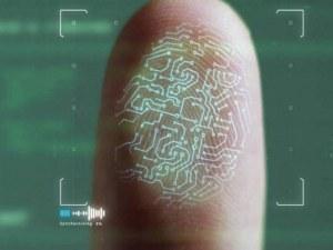 Изкуствен интелект имитира пръстов отпечатък