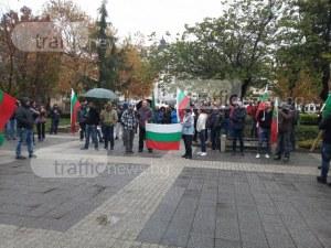 Пловдивчани поискаха оставка на правителството, протестират и срещу високите цени на стоки и горива ВИДЕО