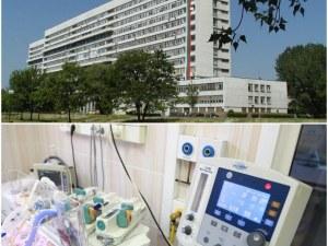 "Детската хирургия на УМБАЛ ""Свети Георги"" в Пловдив се нуждае от средства! Да помогнем!"