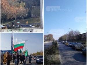 Пловдивчани се вдигат на протест и тази вечер! Организират автошествие