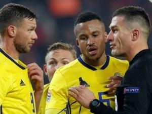 Съдията на мача Турция - Швеция обещал две дузпи на почивката