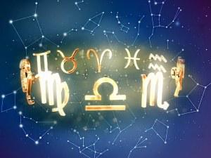 Седмичен хороскоп за 19 - 25 ноември
