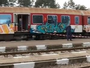 След убийството във влака Пловдив-София: Засилват полицейското присъствие в железниците