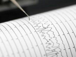 За минути: Две земетресения люшнаха Югозапада
