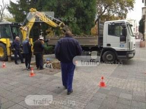 Жителите на две улици в Пловдив останаха на сухо