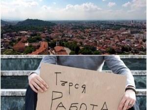 Глад за кадри! Бизнесът в Пловдив обяви свободните работни места