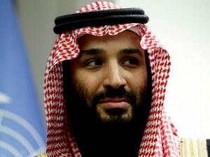 Готвят смяна на престолонаследника в Саудитска Арабия