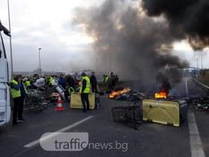 Пловдивчанка премина през ада! Протестиращи французи едва не я запалиха жива! ВИДЕО+СНИМКИ