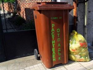 Пригответе жълтите чували с отпадъци! До 8 часа утре ги събират