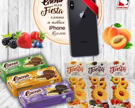 Пловдивски бисквити хапни и новия айфон XS вземи!