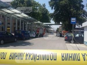 Заловиха 17 мигранти във влак на Централна гара в Пловдив