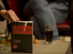 """""""Пиафе"""" на Недялко Славов провокира четящата пловдивска общност с поредната тема"""