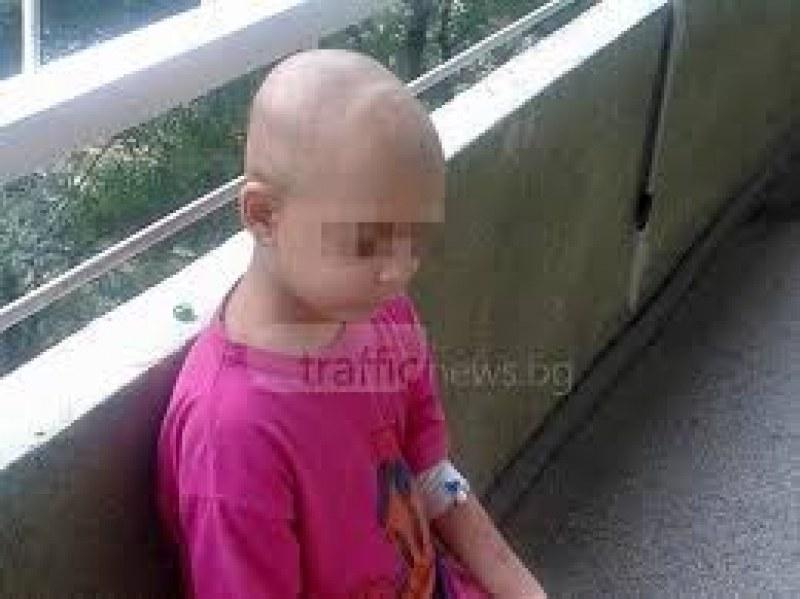 Почина малкият Мустафа, който беше изоставен в болница в Пловдив