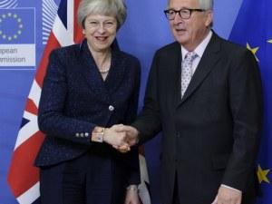 Европейските лидери решават за Брекзит днес