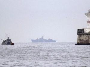 Напрежение в Черно море! Украински кораби навлязоха в руска акватория