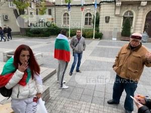 Само десетина на протест в Пловдив, бай Илко недоволства срещу Айляк шоуто ВИДЕО И СНИМКИ