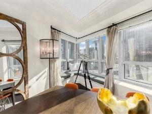 Адриана Лима продаде апартамента си за 4,6 млн. долара СНИМКИ
