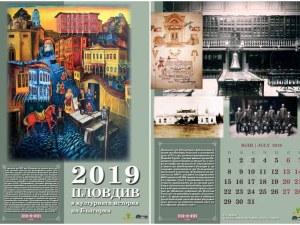 Създадоха луксозен календар за Пловдив в културната история на България СНИМКИ